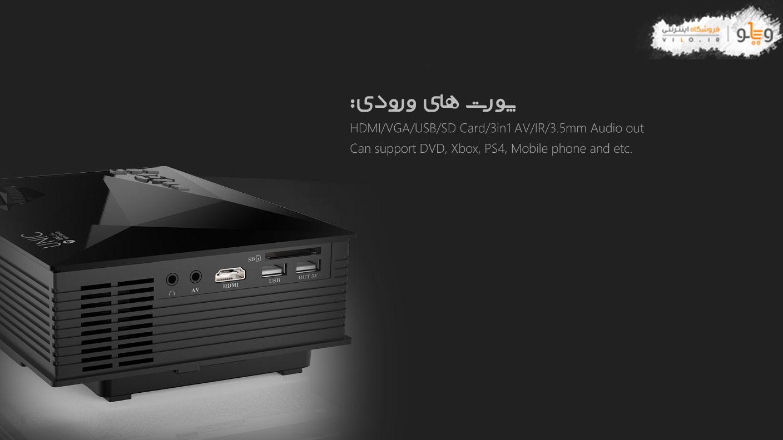 Mini Video projector +UC40